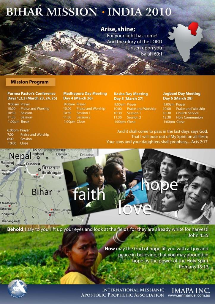 Bihar Mission 2010